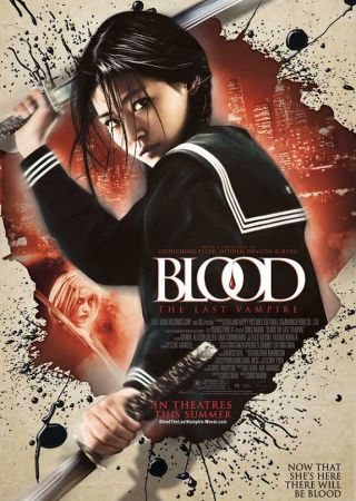 Blood: The last vampire - The movie