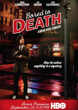 Bored to Death - Stagione 1