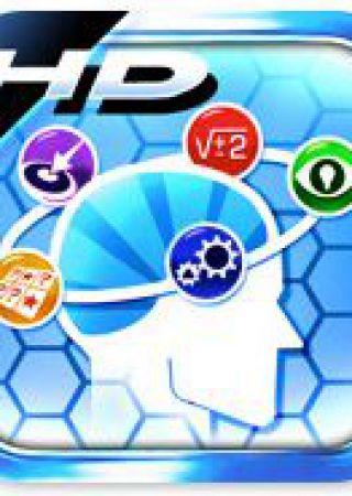 Brain Challenge: L'allena-mente