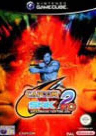 Capcom V/S SNK 2 EO