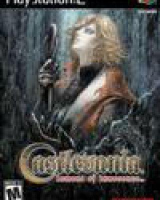 Castlevania: Lament of Innocence