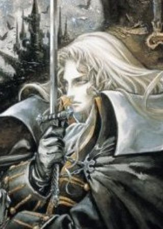 Castlevania Symphony of the Night Mobile