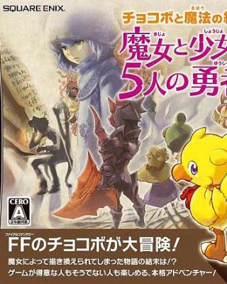 Chocobo and the Magic Storybook : The Witch and the Girl and the Five Heroes