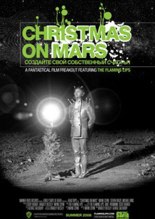 Christmas On Mars: the Flaming Lips