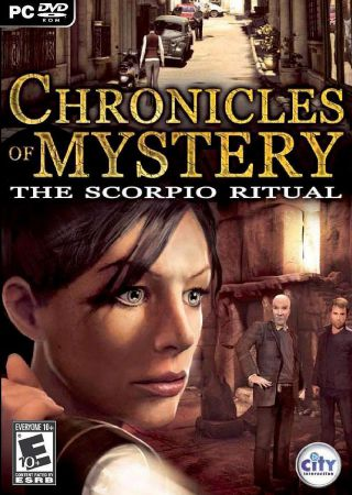 Chronicles Of Mistery
