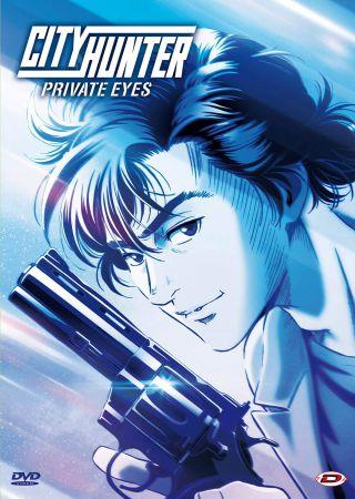City Hunter the Movie: Shinjuku Private Eyes