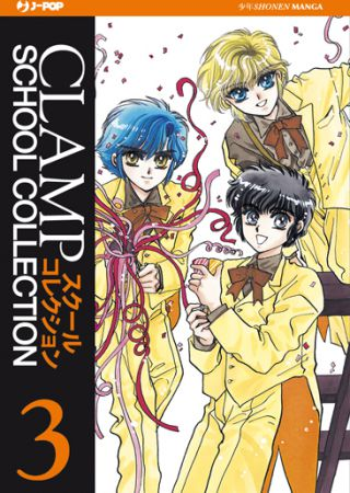 Clamp School Collection: Detective