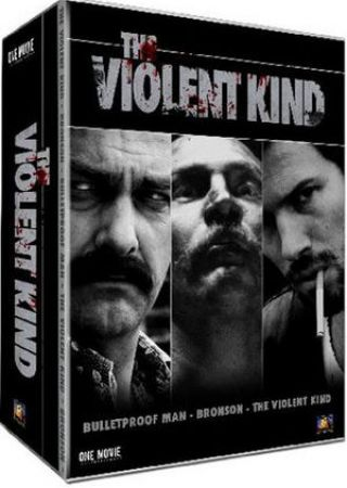 Cofanetto The violent kind