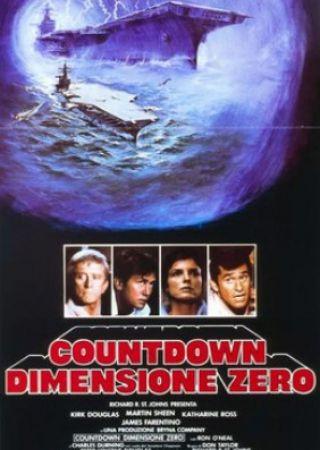 Countdown-Dimensione zero