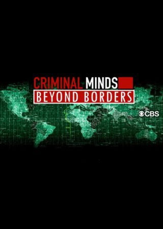 Criminal Minds: Beyond Borders - Stagione 1