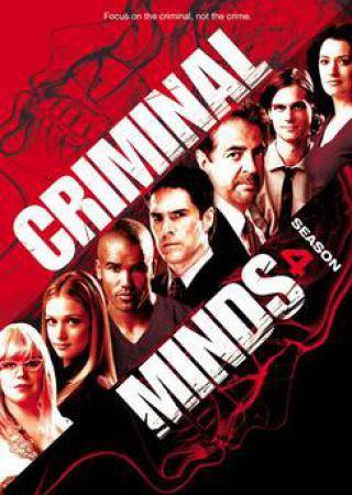 Criminal minds - Stagione 4