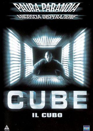 Cube - Il cubo