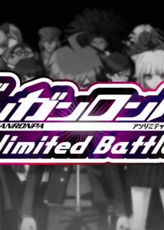 Danganronpa Unlimited Battle