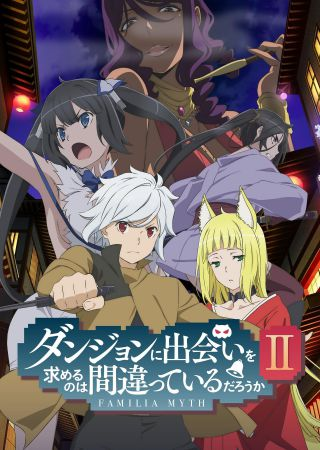 DanMachi - Is It Wrong to Pick Up Girls in a Dungeon? Stagione 2