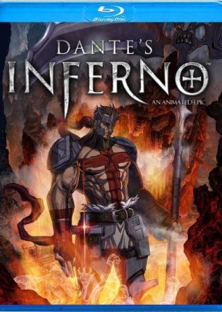 Dante's Inferno Un Poema Animato