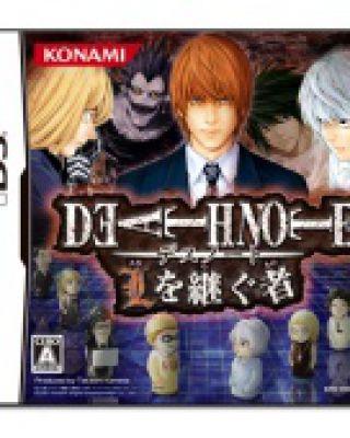 Death Note: L o Tsugu Mono