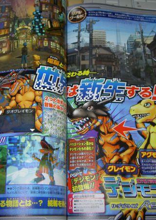 Digimon World Re:Digitize