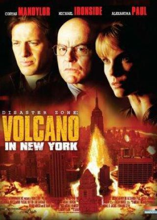 Disaster zone - Vulcano a New York