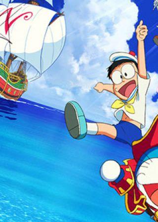 Doraemon Nobita's Treasure Island
