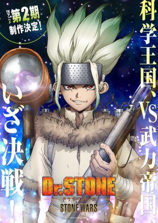 Dr.Stone - Stone Wars