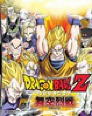 Dragon Ball Z: Supersonic Warriors 2