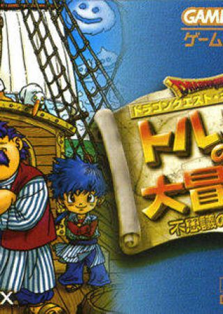 Dragon Quest Characters: Torneko no Daibōken 3 - Fushigi no Dungeon