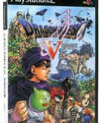 Dragon Quest V Remake