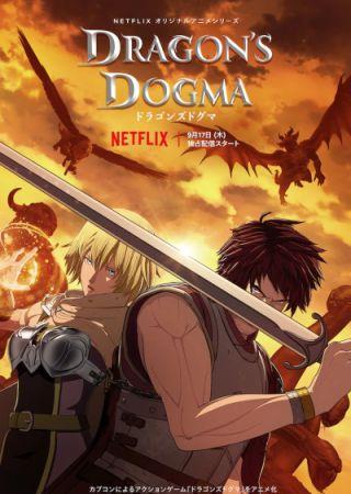 Dragon's Dogma (anime)