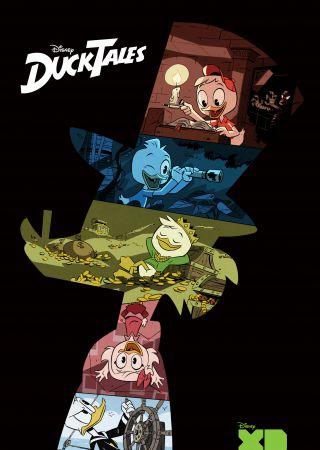 Duck Tales 2017
