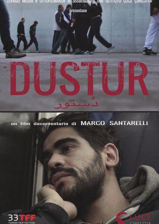 Dustur