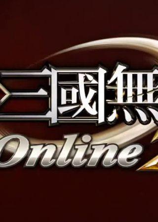 Dynasty Warriors Online Z