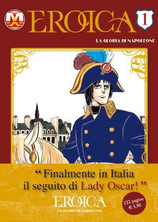 Eroica - La gloria di Napoleone