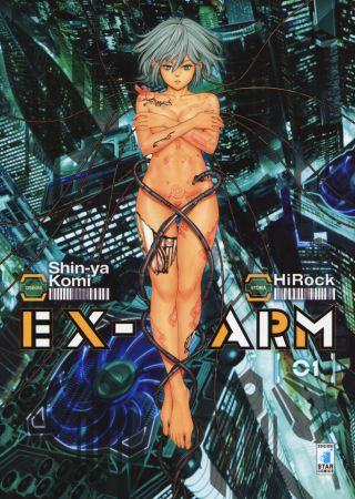 EX-ARM