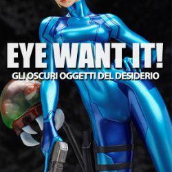 Eye Want It!