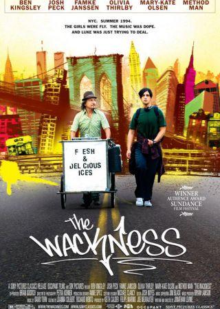 Fà la cosa sbagliata - The Wackness