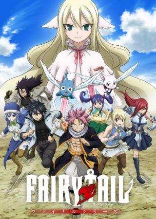 Fairy Tail (Anime)