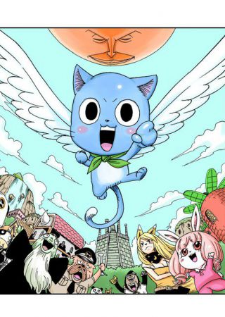 Fairy Tail: Happy no Daiboken (Fairy Tail: Happy's Grand Adventure)
