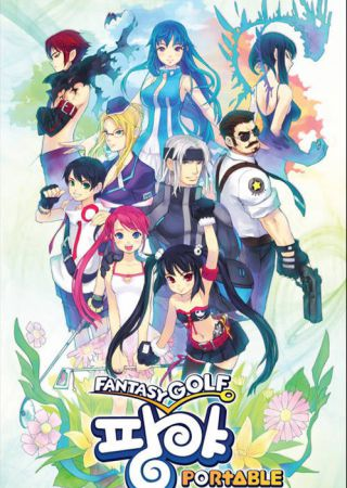 Fantasy Golf PangYa Portable
