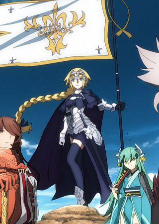 Fate/Grand Order - Babylonia