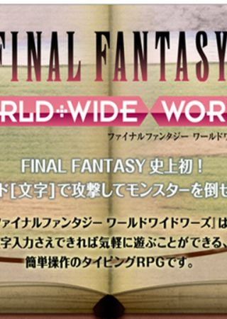 Final Fantasy World Wide Words