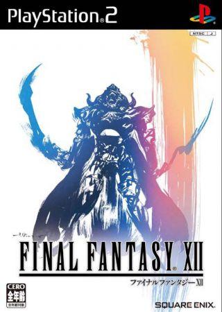 Final Fantasy XII International