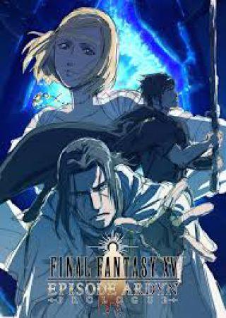 Final Fantasy XV: Episode Ardyn (anime)