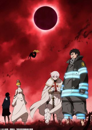 Fire Force - Stagione 2