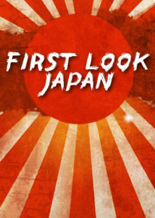 First Look from Japan