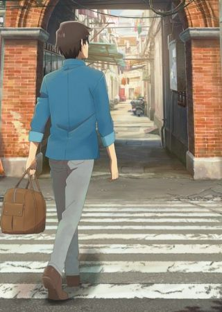 Flavors of Youth (film)