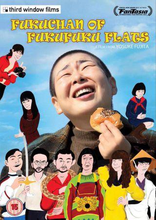 Fuku-Chan Of Fukufuku Flats