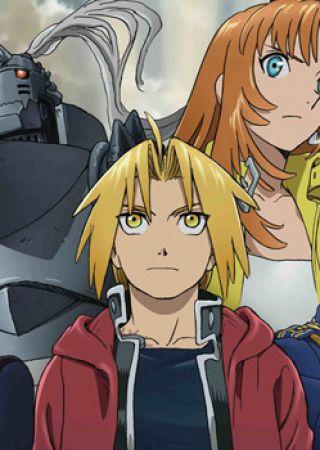 Fullmetal Alchemist: Milos no Sei-Naru Hoshi