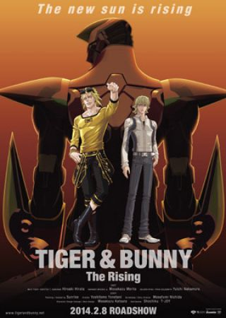 Gekijo-ban Tiger & Bunny -The Rising-