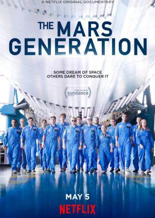 Generazione Marte