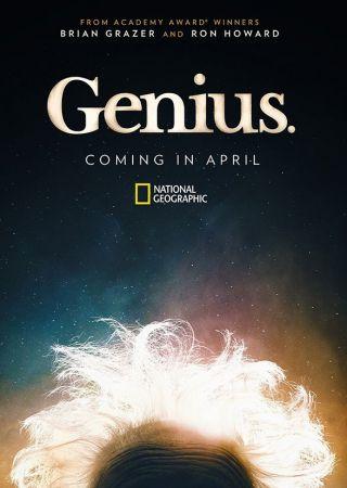 Genius - Stagione 1